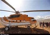 هویت 45 نفر جانباخته سانحه هوایی تهران - یاسوج مشخص شد+ اسامی