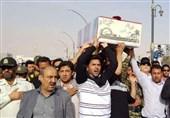 بوشهر 4 شهید گمنام دوران دفاع مقدس در عسلویه تشییع شد