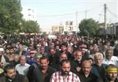 بوشهر  شهید گمنام 17 ساله در برازجان تشییع و تدفین شد
