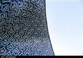 چرا نیشابور از کلانشهرهای شرق جهان اسلام بود/ قلب ایرانشهر در فلات مرکزی ایران کجاست