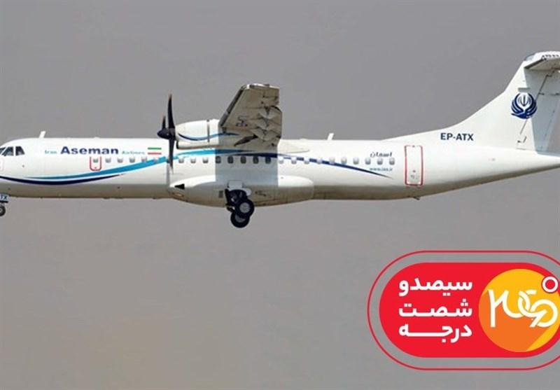 اولین مستند از سقوط هواپیمای تهران-یاسوج در تلویزیون+فیلم
