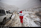 Rescue Operation Underway at Iran Plane Crash Zone