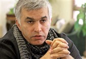 EU Calls for Freedom of Bahraini Human Rights Activist