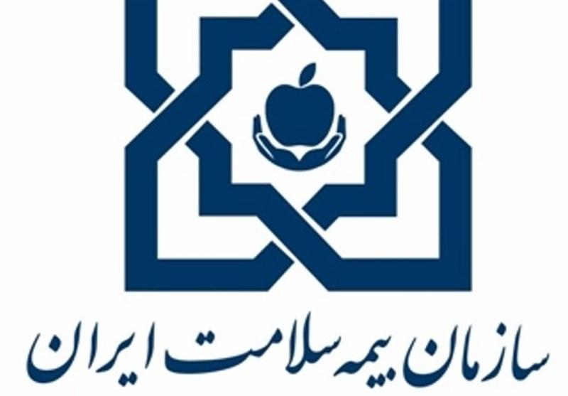 وعده قائممقام وزیر بهداشت برای الکترونیکی شدن پروندههای پزشکی بیمه سلامت