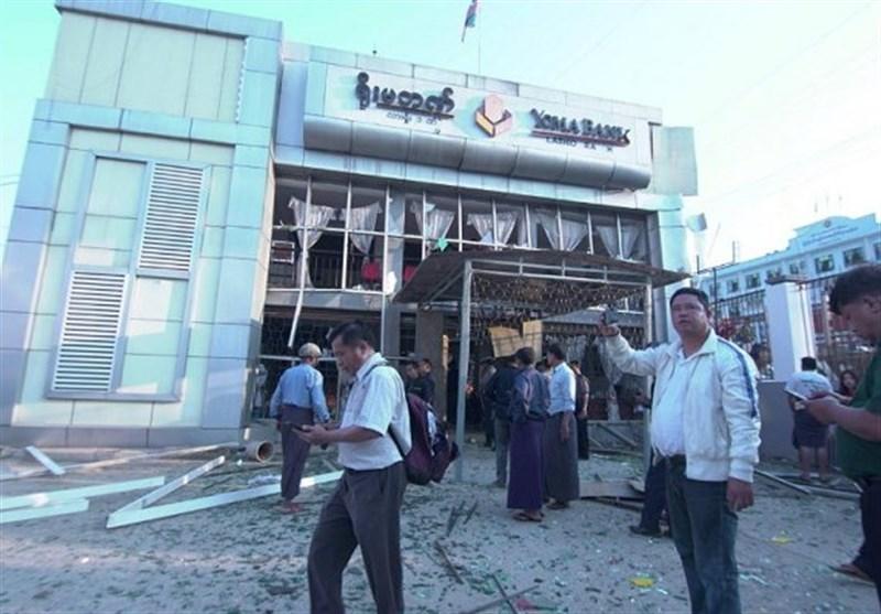 Bomb Blast Kills 2, Injures 22 in Northeast Myanmar