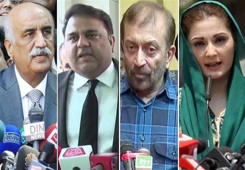 نواز شریف کی پارٹی صدارت سے نااہلی پر سیاسی رہنماؤں کا ردعمل