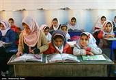 آموزش دانشآموزان زلزله زده در تهران