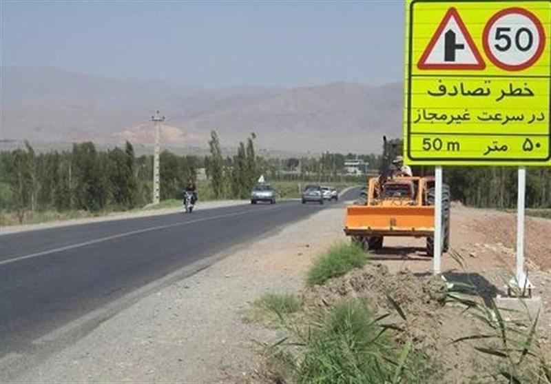 62 نقطه حادثهخیر در جادههای کردستان شناسایی شد