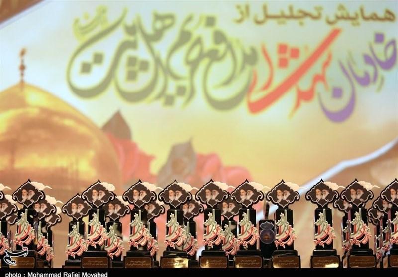 مراسم تجلیل از خادمان شهدا در اسلامشهر برگزار شد