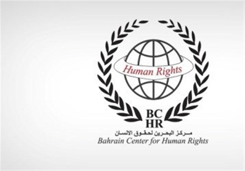 مؤسسات حقوق الانسان تعرب عن قلقها ازاء تزاید عدد المحکومین بالاعدام فی البحرین