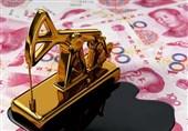 دولت بایدن یوان دیجیتال چین را تهدیدی علیه دلار میداند