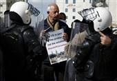 Palestinian Protesters Egg US Politicians Visiting Ramallah