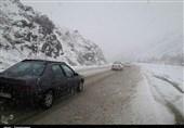 ادامه بارشهای باران و برف در روزهای آتی/سامانه بارشی جدیدی وارد کشور میشود