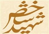 همدان- فرزندان انقلاب| شهید جمور«مسئول طرح و برنامه و عملیات لشکر 43 امام علی (ع)» را بیشتر بشناسید