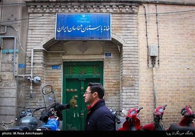 این خانهی تاریخی که در خیابان خیام، کوچه «کارکن اساسی»، پلاک 43 قرار دارد با مرمت خانه پدری جلال آل احمد به خانه باستان شناسی ایران تغییر نام داد.