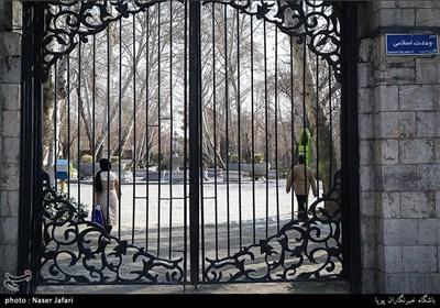درب ورودی پارک شهر در خیابان وحدت اسلامی