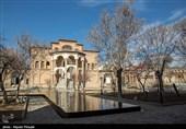 Khosro Abad Mansion in Sanandaj: A Tourist Attraction of Iran