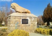 The Stone Lion: A Historical Monument in Hamadan, Iran
