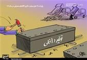 «ایرانی بپوش» | 260هزار کارگر ایرانی با قاچاق پوشاک بیکار شدند
