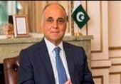 کشمیرمیں انسانی حقوق کی پامالی پر عالمی برادری کوخاموشی توڑنا ہوگی، پاکستانی ہائی کمشنر