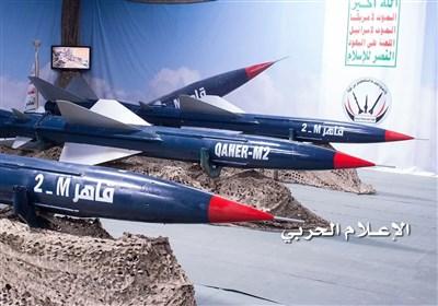 تحولات یمن|شلیک دومین موشک بالستیک به پایگاه نظامیان سعودی و سودانی