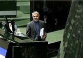 """بررسی بسته حمایتی دولت با حضور""""نوبخت"""" در جلسه غیرعلنی مجلس"""