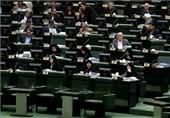 نمایندگانی که با تأخیر به مجلس رسیدند+ اسامی
