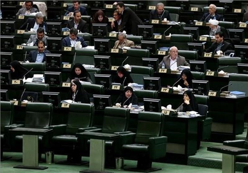 اسامی متأخرین صحن علنی مجلس اعلام شد