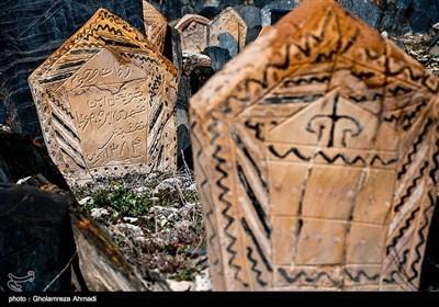 قبرستان سفیدچاه - مازندران
