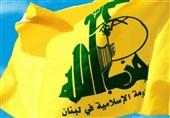 حزب الله یهنئ القیادة السوریة على تحریر آخر معاقل إرهابیی داعش فی محیط دمشق