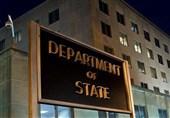 ادعای تکراری واشنگتن در گزارش سالانه وزارت خارجه آمریکا