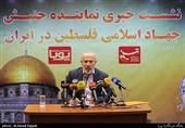 نماینده جنبش جهاد اسلامی در نشست خبری تسنیم: قدس یک شهر واحد و تنها پایتخت فلسطین است