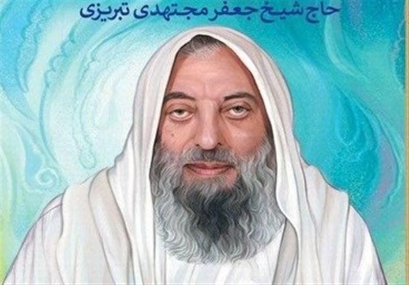تصاویری کمتر دیده شده از «شیخ جعفر مجتهدی»