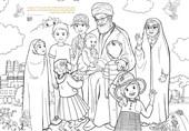 رنگآمیزی تصویر رهبر انقلاب در کنار فرزندان شهدا