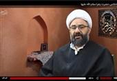 نمود سیره عبادی حضرت زهرا(س) در شب ازدواج + فیلم