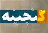 تاریخ شکلگیری سینمای ایران در شبکه مستند روایت میشود