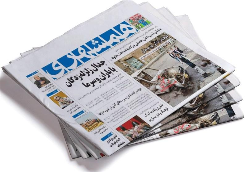 دورکاری قانونی در همشهری سه نفر بوده نه 286 نفر