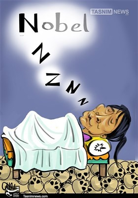 نوبل انعام یافتہ آنگ سان سوچی کا خواب!