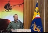 تشکیل کمیسیون مشترک در هوانیروز سپاه و ارتش