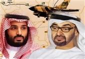 BAE Ve Arabistan Üst Düzey Yetkilileri Savaş Suçluları Listesine Alındı