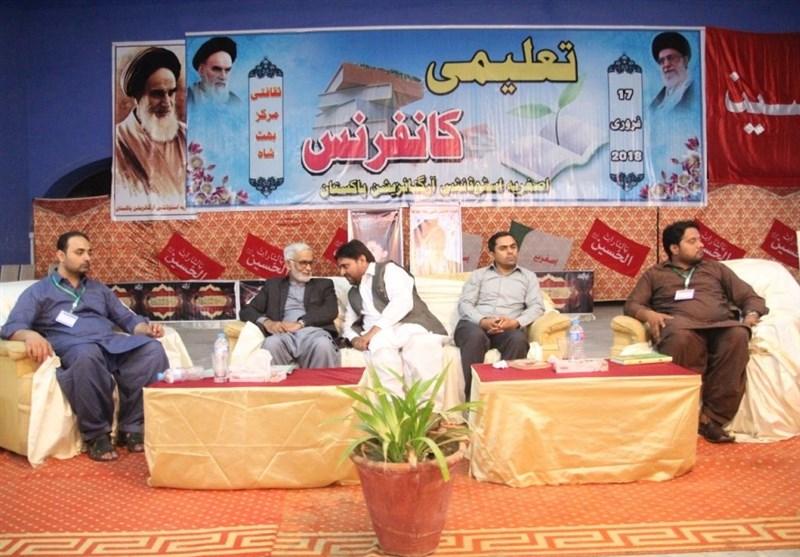 بھٹ شاھ   اصغریہ اسٹوڈنٹس پاکستان کا 47واں راہیان کربلا و عاشقان مھدی عج کنونشن + تصاویر