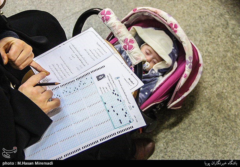 ثبتنام آزمون حفظ قرآن تا 10 بهمن تمدید شد