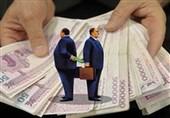 "یادداشت| ""اموال نامشروع مسئولان""، وصله ناجور جمهوری اسلامی"