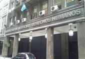 تجربههای دیگران درباره اموال مسئولان؛ آرژانتینیها چگونه اموال مسئولان را کنترل میکنند؟