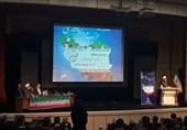 شانزدهمین کنگره حزب مردم سالاری برگزار شد