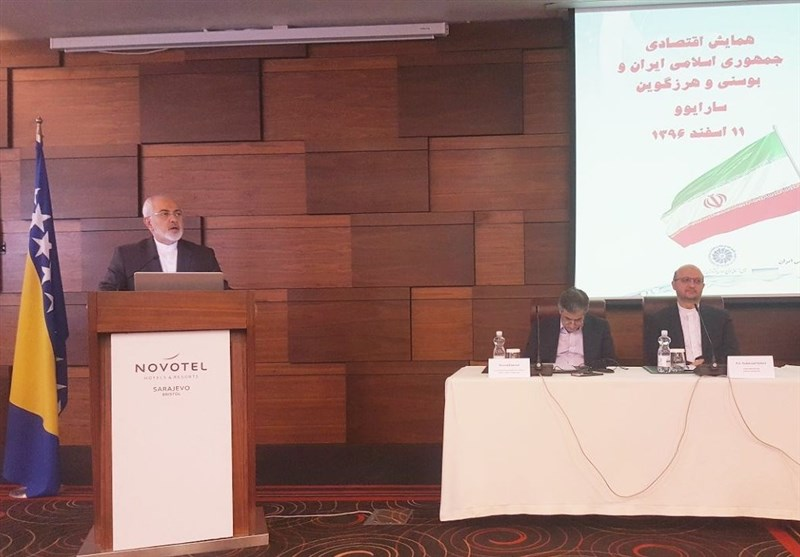 برگزاری همایش تجاری مشترک ایران و بوسنی با حضور ظریف