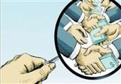 طرح «اعاده اموال نامشروع» |چه کسانی با این طرح مخالفند؟