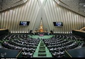 Iranian Parliament Holding Closed Session on JCPOA