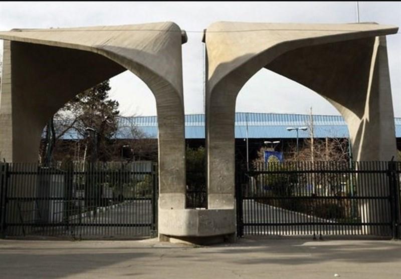 اقدام تاملبرانگیز دانشگاه تهران در قبال یک تشکل دانشجویی