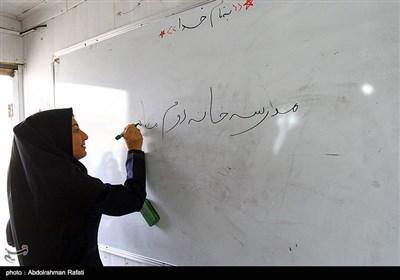 مدارس کانکسی استان همدان